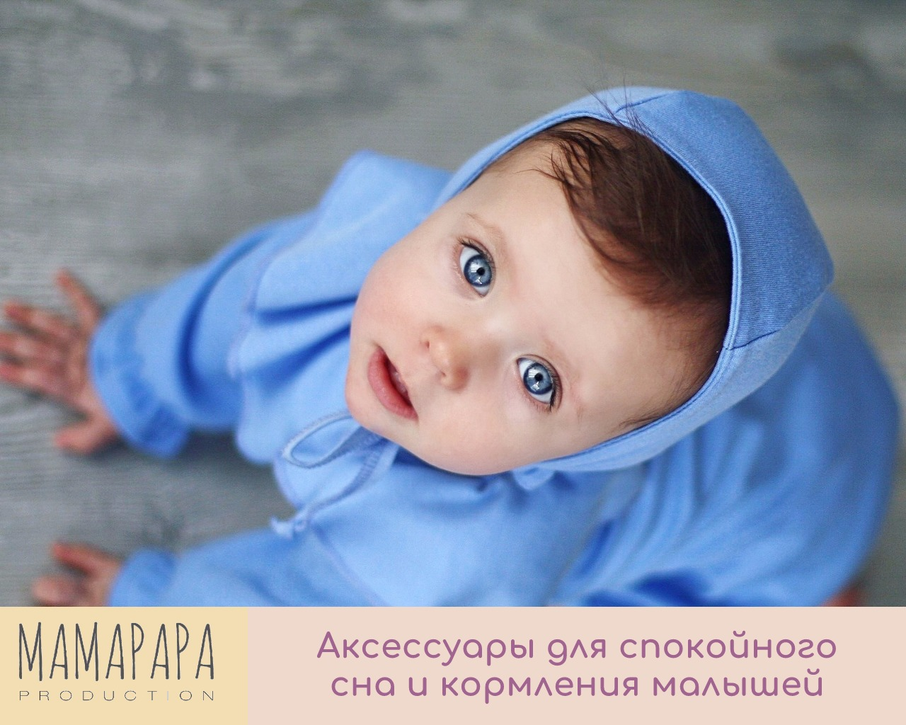 www.mamapapaproduction.ru